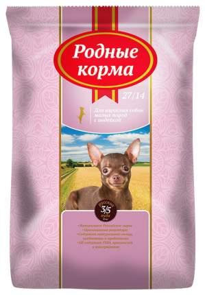 Сухой корм для собак Родные корма, для мелких пород, индейка, 10кг
