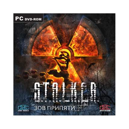 Игра для PC S.T.A.L.K.E.R.: Зов Припяти
