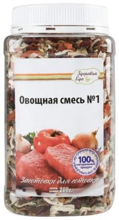Овощная смесь Здоровая еда №1 сушеная 200 г