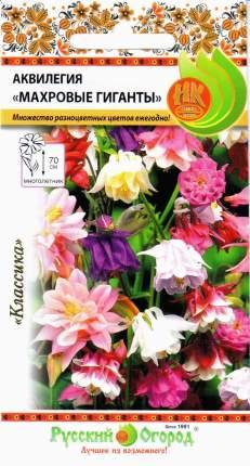 Семена Аквилегия Махровые гиганты, Смесь, 0,08 г Русский огород