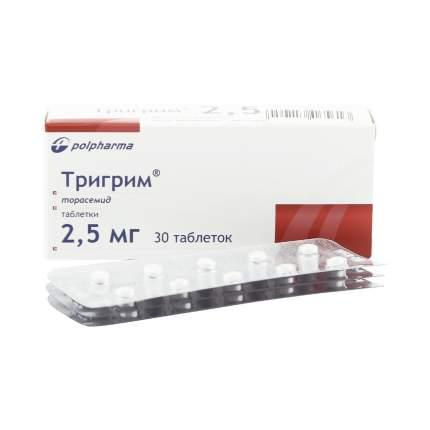Тригрим таблетки 2.5 мг 30 шт.
