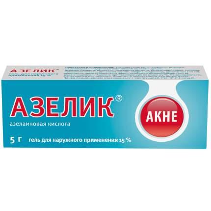 Азелик гель 15 % 5 г  Акрихин