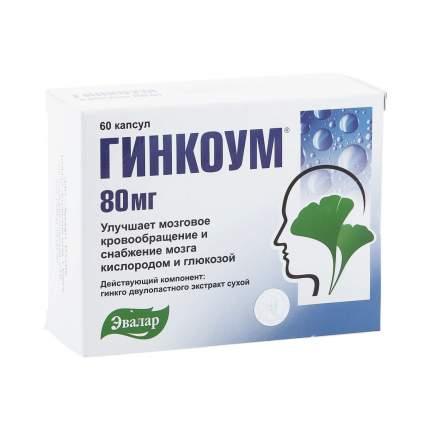 Гинкоум капсулы 80 мг 60 шт.