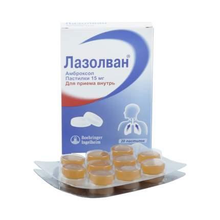 Лазолван Макс капсулы 75 мг 10 шт.