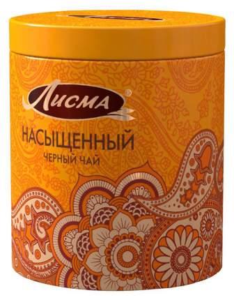 Чай Лисма насыщенный черный крупный  лист 65 г