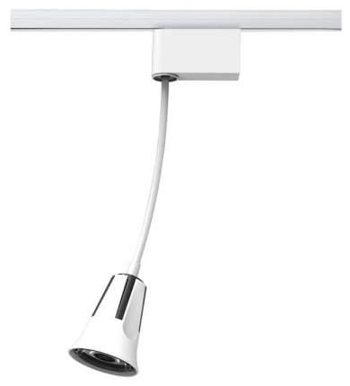 Трек-система Novotech 357702 LED