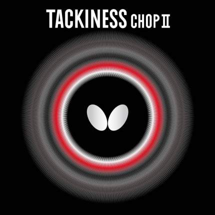 Накладка для ракетки Butterfly Tackiness Сhop II черная 1.9