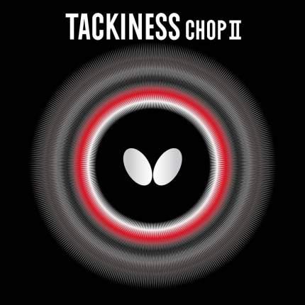 Накладка Butterfly Tackiness Сhop II 1.9 black