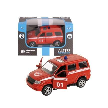 Машинка металлическая Автопанорама Пожарная служба 1:50 красный 1200066