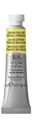 Акварель Winsor&Newton Professional лимоный желтый титановый 5 мл