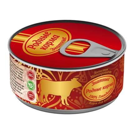 Консервы для кошек Родные корма Знатные, говядина, 24шт по 100г