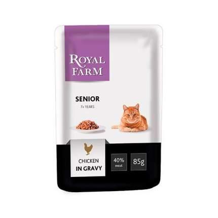 Влажный корм для кошек ROYAL FARM Senior, для пожилых, курица в соусе, 85г