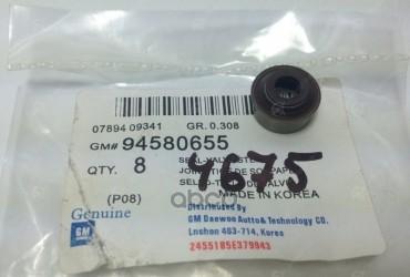 Колпачок DAEWOO Nexia CHEVROLET Lanos маслоотражательный (7х11.1х7/10) OE