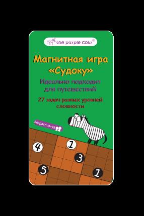 Магнитная настольная игра The Purple Cow Судоку