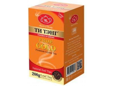 Чай весовой черный Ти Тэнг F.B.O.P Gold 200 г