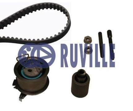 Комплект ремня ГРМ RUVILLE 5573970