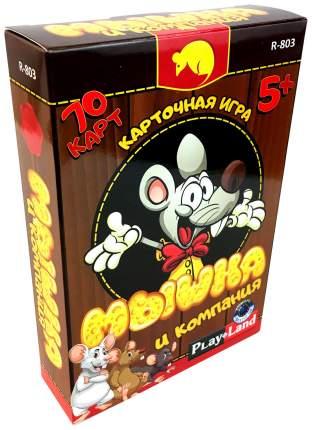 Настольная игра Play Land Мышка и компания R-803