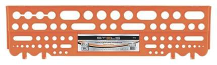 Полка для инструмента 62,5 см,, оранжевая //Stels