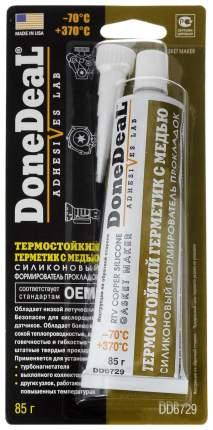 Термостойкий медный формирователь прокладок DoneDeal, 85 г DD6729
