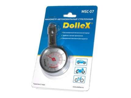 "Манометр 7 атм  ""Dollex"" MSC-07"