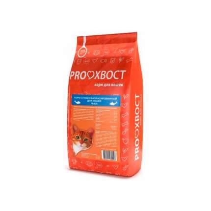 Сухой корм для кошек ProХвост, рыба, 10кг