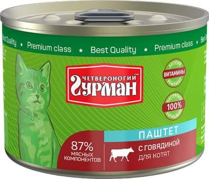 Консервы для котят Четвероногий Гурман Мясное ассорти, говядина, 190г