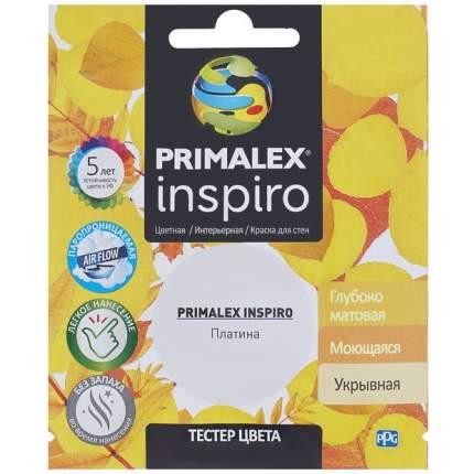 Краска для внутренних работ Primalex Inspiro Тестер 40мл Платина, PMX-I16