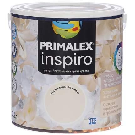 Краска для внутренних работ Primalex Inspiro 2,5л Благ. Глина, 420151