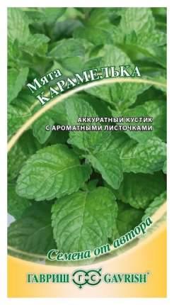Мята Карамелька, 0,05 г Семена от автора Гавриш