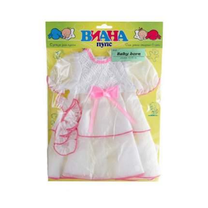 Одежда для кукол модель 11 Виана 723