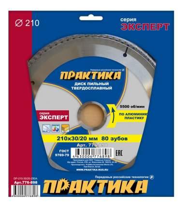 Диск по алюминию для дисковых пил Практика 776-898