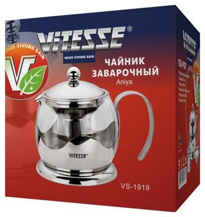 Заварочный чайник Vitesse Aniya 0.8 л VS-1919