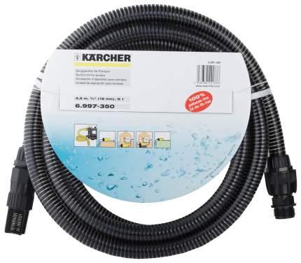 Всасывающий шланг для насосов Karcher 69973500