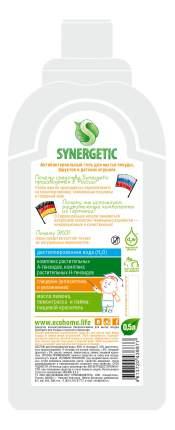 Средство для мытья детской посуды Synergetic Лимон дозатор 500 мл