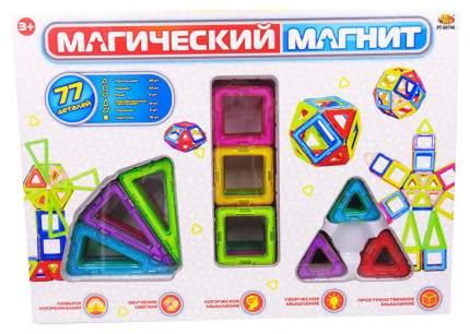 Конструктор ABtoys Магический магнит 77 предметов PT-00746