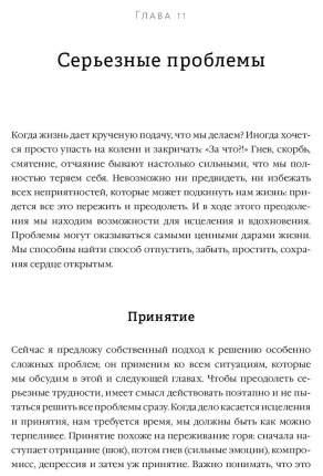 Книга Книга Хасслер кристин Манифест Двадцатилетних. кто Мы, Чего Хотим и как Этого Доб...