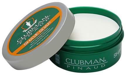 Мыло для бритья Clubman Shave Soap натуральное 59 гр