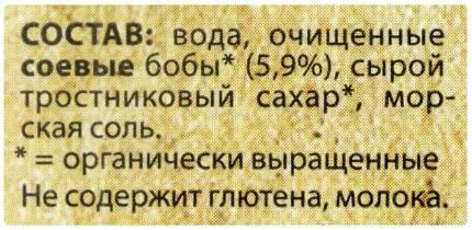 Напиток Alpro soya bio 1.8% 1 л