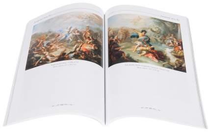 Книга Музей искусств, Лос-Анджелес