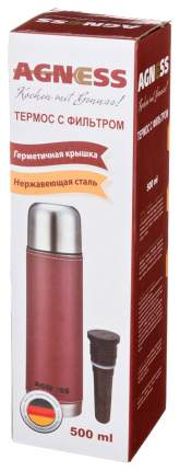 Термос AGNESS, 0,5 л, бордо, со съемным фильтром