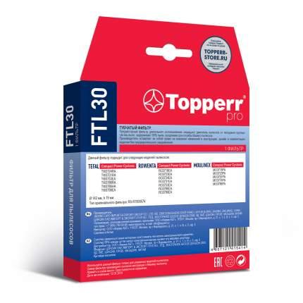 Моторный фильтр Topperr FTL 30 для пылесосов