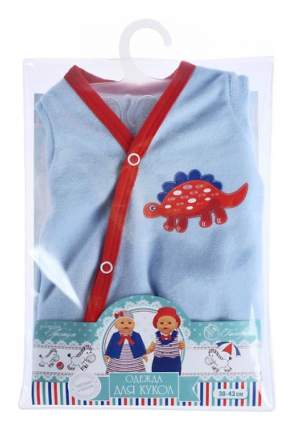 Одежда для кукол 38-42 см «Комбинезон Дракоша» Colibri