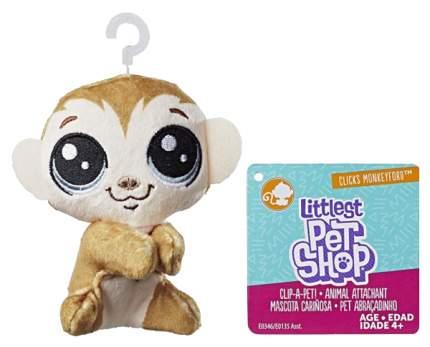 "Мягкая игрушка ""Литл Пет Шоп"" на застежке - Обезьянка, 10 см Hasbro"