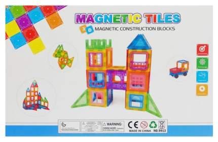 Конструктор магнитный «Магический магнит», 70 деталей Xinbida