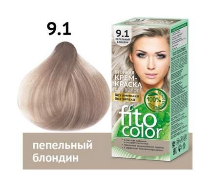 Краска для волос Фитокосметик FitoColor 9.1 Пепельный блондин 115 мл