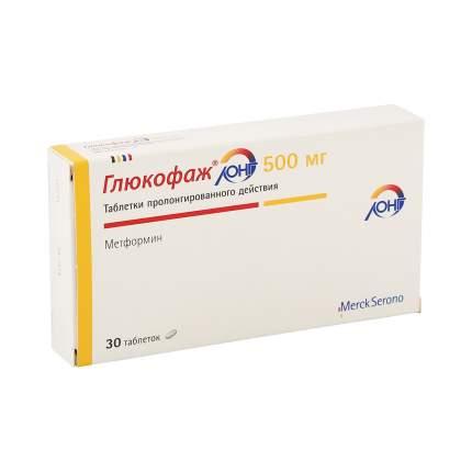 Глюкофаж Лонг таблетки 500 мг 30 шт.