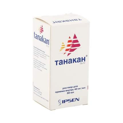 Танакан раствор 40 мг/мл 30 мл