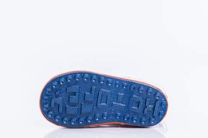 Резиновая обувь для мальчиков Котофей р.21, 166094-11 весна-осень
