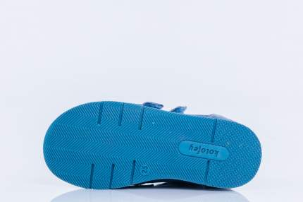 Ботинки с кож.подкладкой для мальчиков Котофей р.26, 352167-21 весна-осень