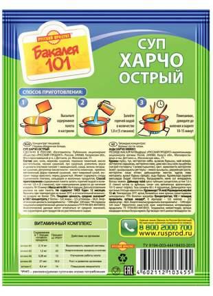Суп Бакалея 101 харчо острый  60 г